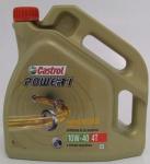 CASTROL POWER 1 4T 10W-40 / 4 Liter