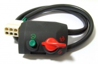 Combination switch, right for R 80/100 GS Paralever  R 80 G/S ST