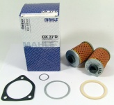 Oil filter Mahle OX37 D for BMW 2 Valve Flat Twin without oil coo