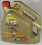 CASTROL POWER 1 4T 20W-50 / 4 Liter