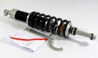 Wilbers 640 shock absorber for the BMW R 100 / 800 GS Paralever ABE